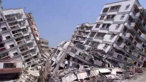 地震来临时,住在高层的安全还是住在底层的安全?不少人都想错了