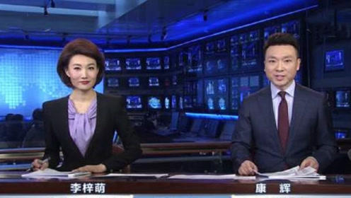 原来李梓萌很害怕康辉说这句话,网友憋不住笑了:一对活宝