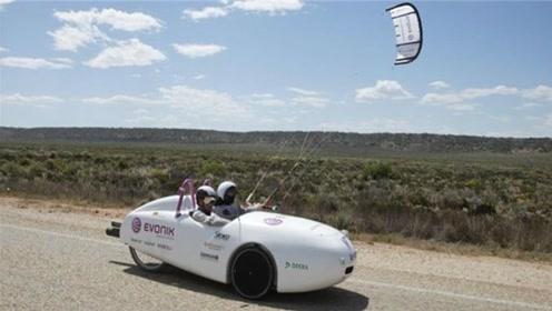 世界上最省钱的汽车,靠风筝行驶5000公里,只花了100块!
