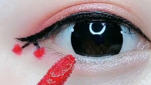 网红小樱桃眼线画法就在这里,这样画出来简直不要太美了!