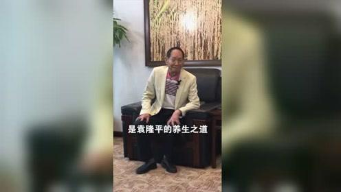新闻;袁隆平,谈长寿之道-除了遗传因子,还有运动、乐观!正能量!