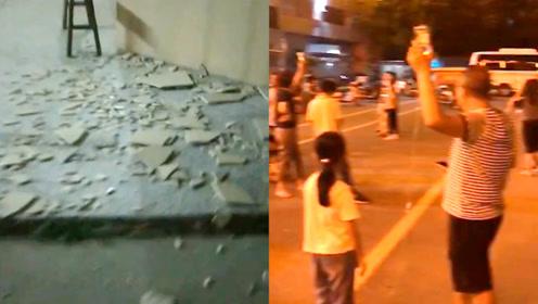 玉林5.2级地震,多地震感明显,有人输液举吊瓶避险:太难了