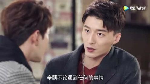 丁昂在结婚之前找了赵承志立遗嘱,把全部财产留给了徐辛颐