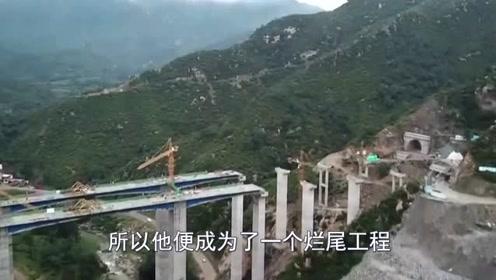 这座大桥花费47亿资金,建到一半却惨遭抛弃,如今下场令人唏嘘