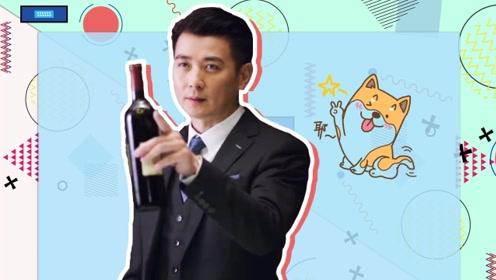 《在远方》傲娇总裁刘云天,上演另类宠妻方式!