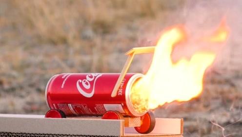 二氧化碳动力车与增压可乐罐车哪个更快?实验结果出乎意料