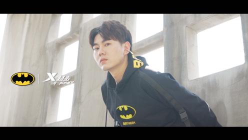 特步蝙蝠侠联名系列