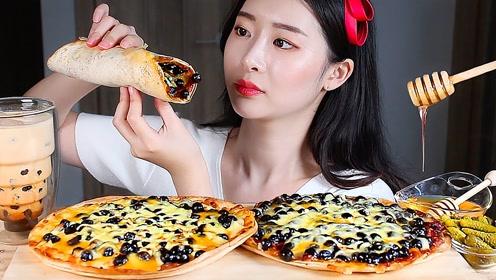 趣味吃美食:吃美味木薯珍珠披萨