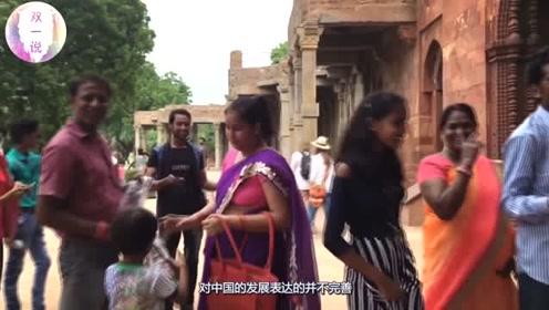 印度富婆第1次来中国,坐上高铁后非常愤怒:骗了我好多年!