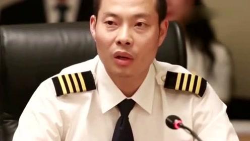中国机长原型是宠粉狂魔 回复网友内容相当可爱