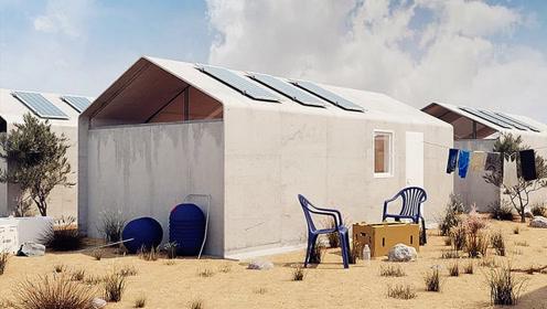 老外设计难民房,两个人24小时完工,能用50年