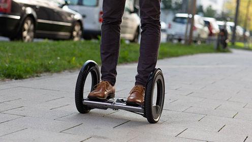 """清华学子发明""""手提平衡车"""",带上它想去哪就去哪,实用又实惠!"""