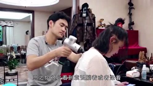 """《做家务的男人》袁弘是""""标配老公"""",周一围成反面教材,朱丹爱的卑微"""