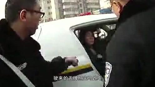 郑州宝马Z4女司机,驾车冲卡顶交警疾驰千余米