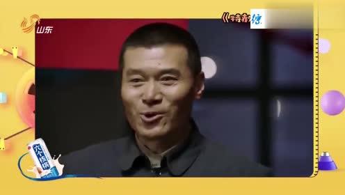高一玮佩服赵恒煊老师,刚开机就买了铜板表演山东快书,多才多艺