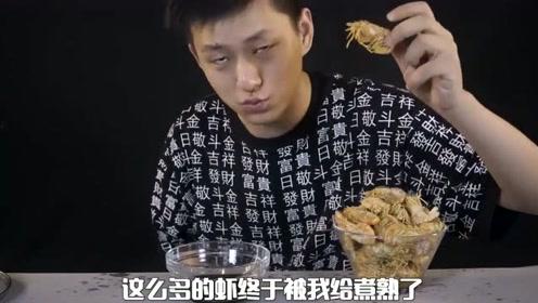 """俄罗斯龙虾竟然还量产,小伙还想""""生吃"""",这是跟厕所要过不去吗"""