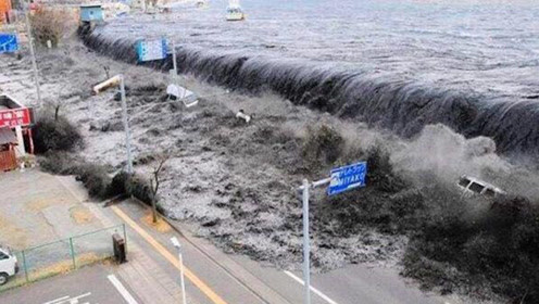 海平面上升威胁日本,日本人该何去何从?他们的退路你绝对想不到