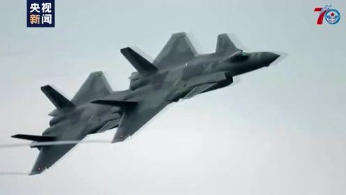 好好飞!93岁空战英雄寄语新时代空军飞行员!