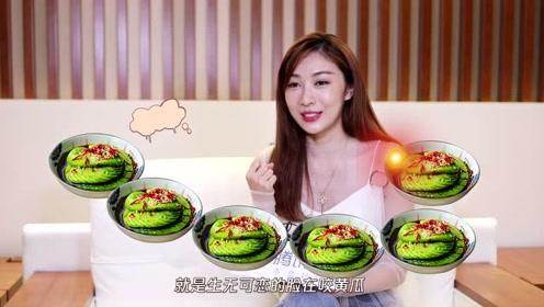 女艺人爆料,为保持身材一顿饭6盘黄瓜
