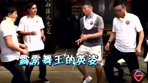 黄渤秒变猫王现场热舞,孙红雷向王迅下跪,孙红雷:求你别跳了