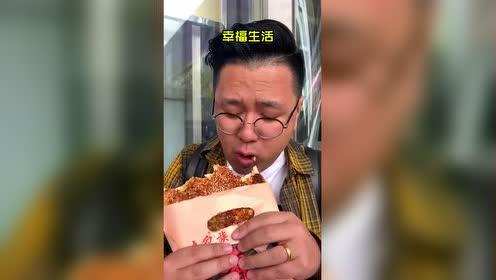 北京美食:别再委屈系列啦!来份掉渣饼可好