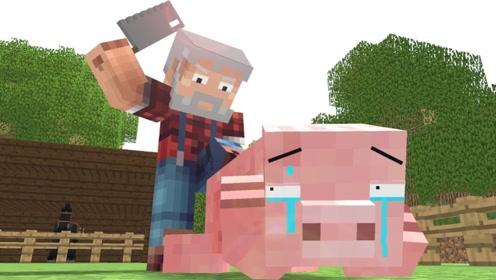 小猪外出散步,发现主人对它举起了大刀,最后小猪却松了一口气!