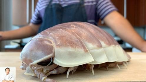 深海巨虱有多好吃?日本厨师仅三刀处理整道菜,不料刚尝一口就忍不住了