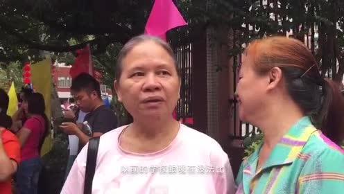 广州荔湾这所小学校庆,70岁和7岁的校友都来了