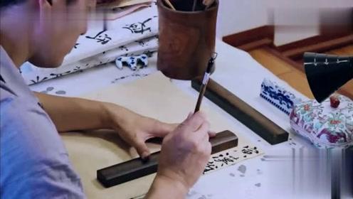 凌潇肃陶冶情操的方式是练毛笔字,字写的真不错