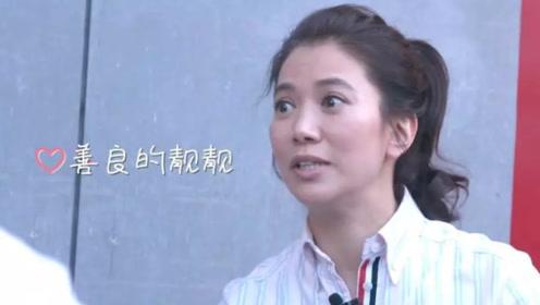 太耿直了!48岁袁咏仪请求修改学历信息,并自曝真实学历