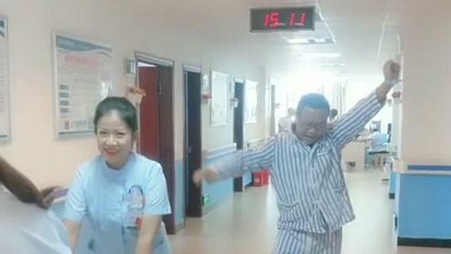 赶紧给保姆哥转个院吧,再这样下去我们护士都被你带偏了,这病传染人!