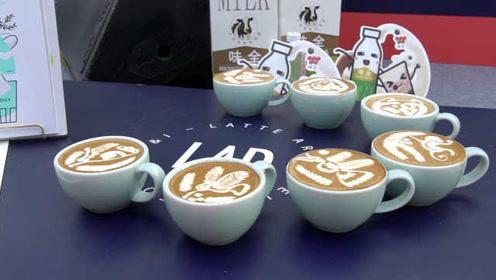 现代与复古融合!陆家嘴咖啡文化节举行