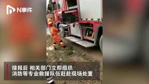 四川蓬安县意外山体落石,致3名路人被埋遇难