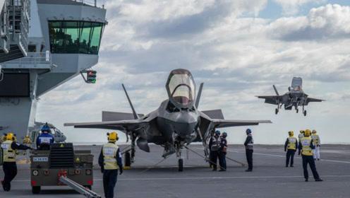 """不用借飞机了!英军F-35B首次在""""女王""""号上起降"""