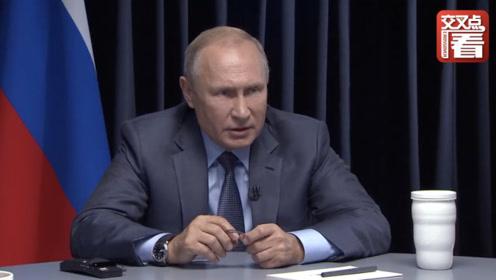 美国和俄罗斯都说愿从叙利亚撤军 真能做到吗?