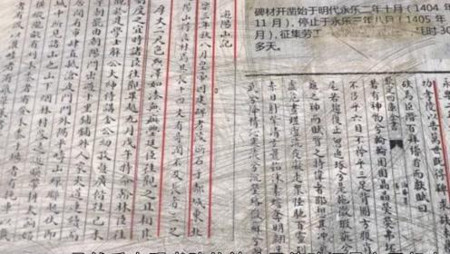 """被称为中国最大""""烂尾""""工程,荒废2千多年,竟然就在南京这个地方"""