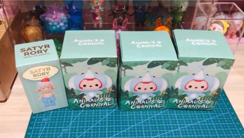 超有创意!第一次拆阿狸动物系列盲盒
