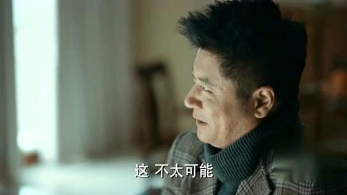 《激荡》陆海波告知顾亦雄是江涛父亲,陆江涛:不太可能