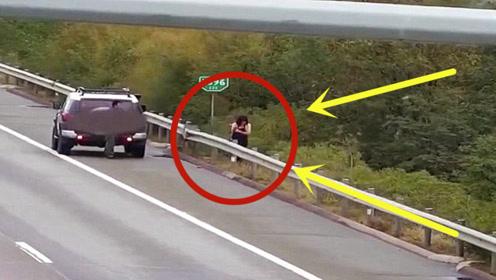 情侣在高速上打架,没想到女友竟翻出护栏,下一刻就后悔了!