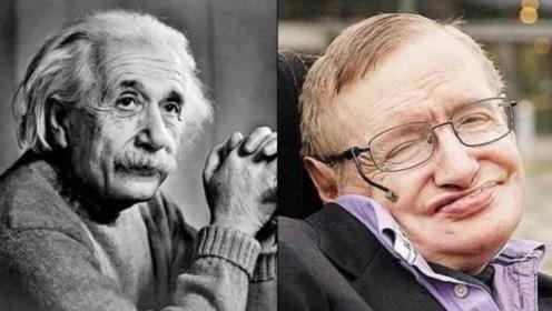 惊人发现!爱因斯坦和霍金竟同一天出生和去世?背后隐藏着什么?