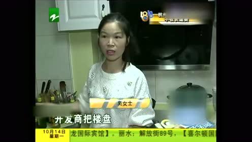 女子家厨房的三通管裂开 水漏到楼下 现在责任界定有分歧