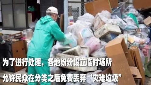 """台风""""海贝思""""导致房屋被淹,灾民排长队扔垃圾"""