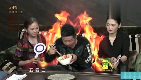 赵亮吃变态辣火鸡面,只看色泽就好辣,最后直接喷火了!