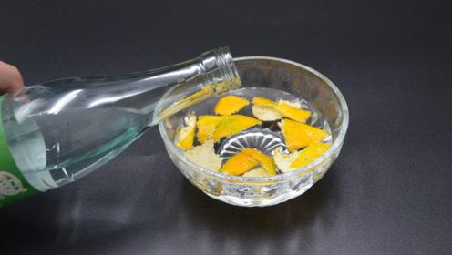 橘子皮放到白醋里泡一泡,解决困扰大家的一难题,看完涨知识了