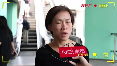 """你眼中的""""新深圳人""""是怎样的?路人的回答全亮了"""