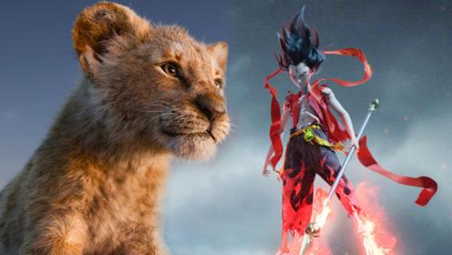 哪吒进入奥斯卡最佳动画初选,人气火爆《狮子王》却没上榜?