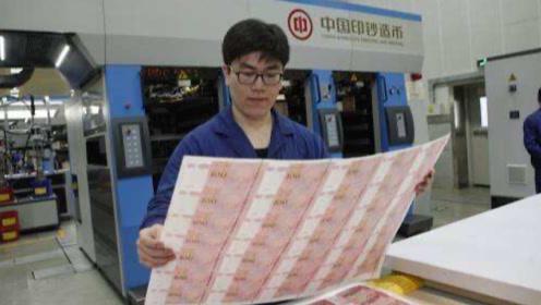 印钞厂的员工,一个月的工资是多少呢?看完后真是羡慕不已