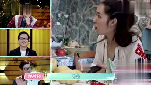 老爷爷告诉郭碧婷:你要学会做饭,这样向佐就不会离开你