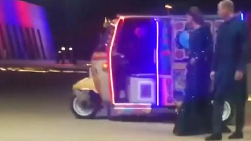 入乡随俗!威廉凯特首访巴基斯坦穿民族服饰 兴奋乘坐三轮车去晚宴