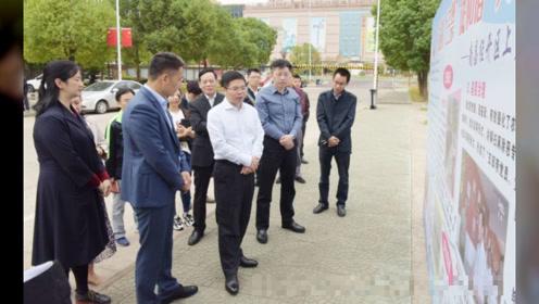 赵海东实地调研督导全区扫黑除恶专项斗争及农村基层治理工作